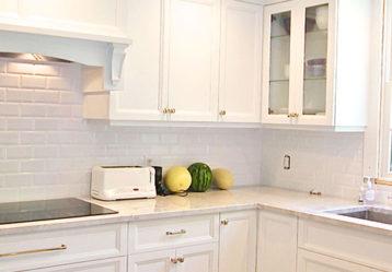 Kitchen & Bathroom, Port Washington NY